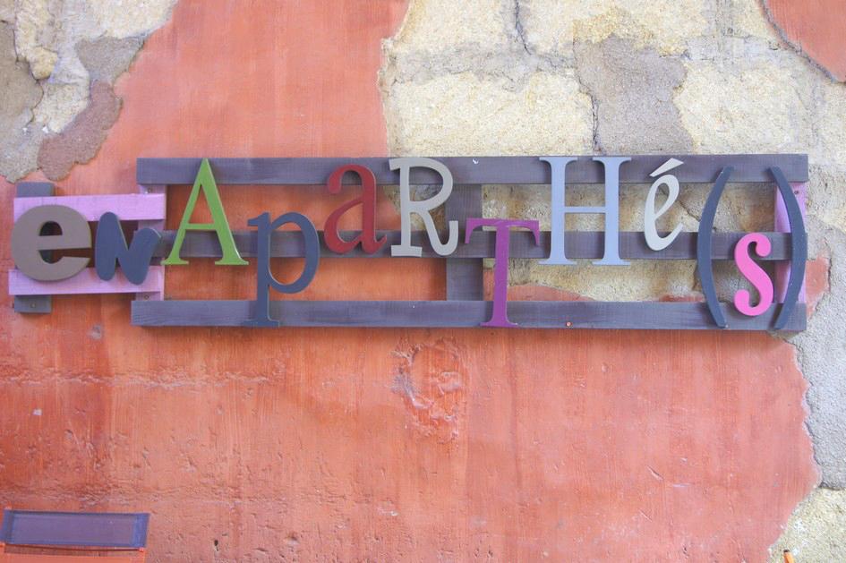 En aparthé(s) – Salon-de-Provence