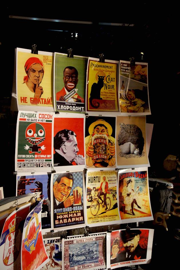 Hema_Montenegro_Budva_stari_grad_the_old_town_posters